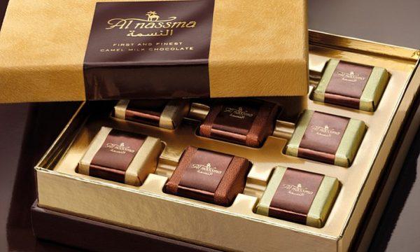 Al Nasmma Camel Milk Chocolate from Dubai