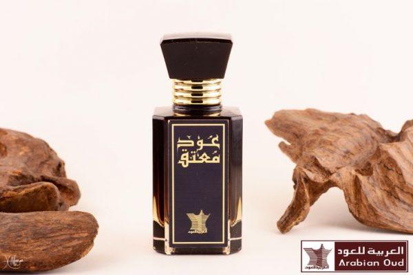 Arabian Oudh from Dubai