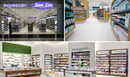 24 hours Pharmacy Dubai