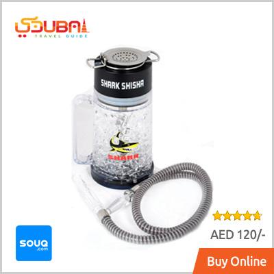 Black Ice Mug Shisha Dubai