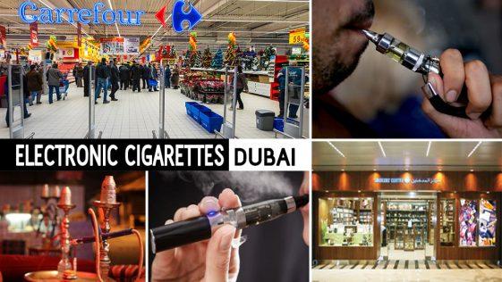 Electronic Cigarette Dubai