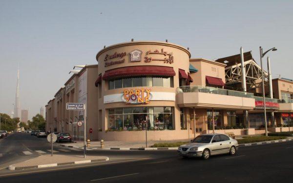 PartyZone Dubai Building
