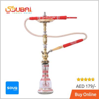 Red Shisha Morabaa Gold Dubai