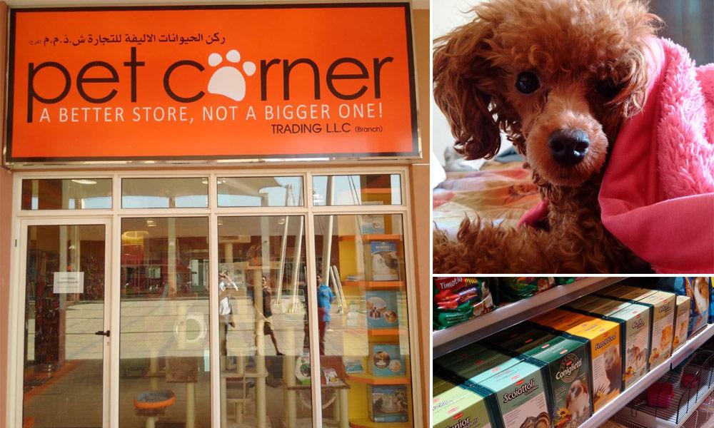 Pet Corner Dubai