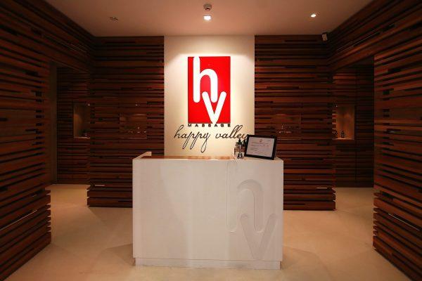 Happy Vila Thai Massage Dubai