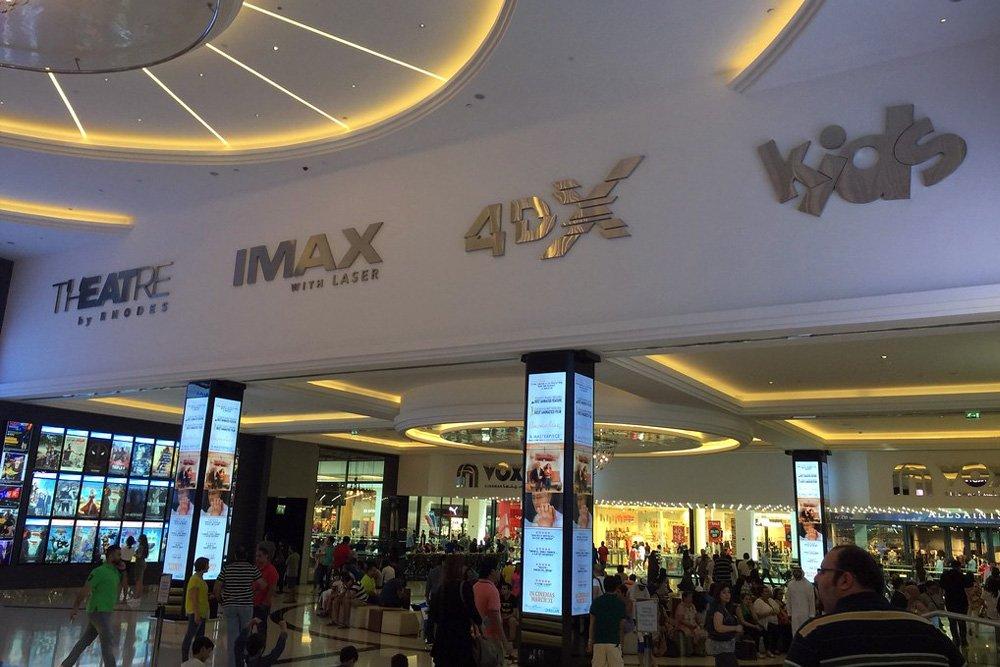 Dubai Cinemas IMAX 4D & list of cinemas in Dubai